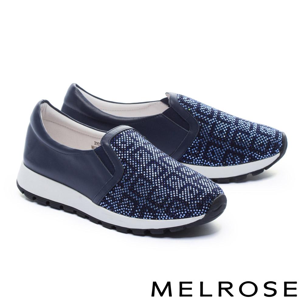 休閒鞋 MELROSE 異材質拼接潮流晶鑽真皮厚底休閒鞋-藍
