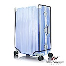 法國奧莉薇閣 行李箱套 透明防水 箱套 保護套 防塵套(L號)