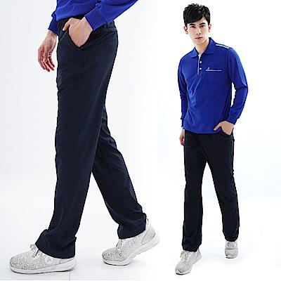 【遊遍天下】男款彈性抗UV透氣休閒長褲GP10002丈青