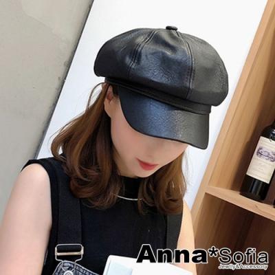 【2件69折】AnnaSofia 質感皺紋皮革 報童帽貝蕾帽(黑系)