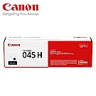 CANON CRG-045H 原廠黑色碳粉匣
