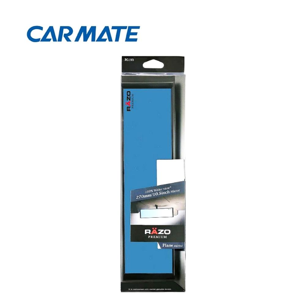 CARMATE 平面藍鏡270mm RG100