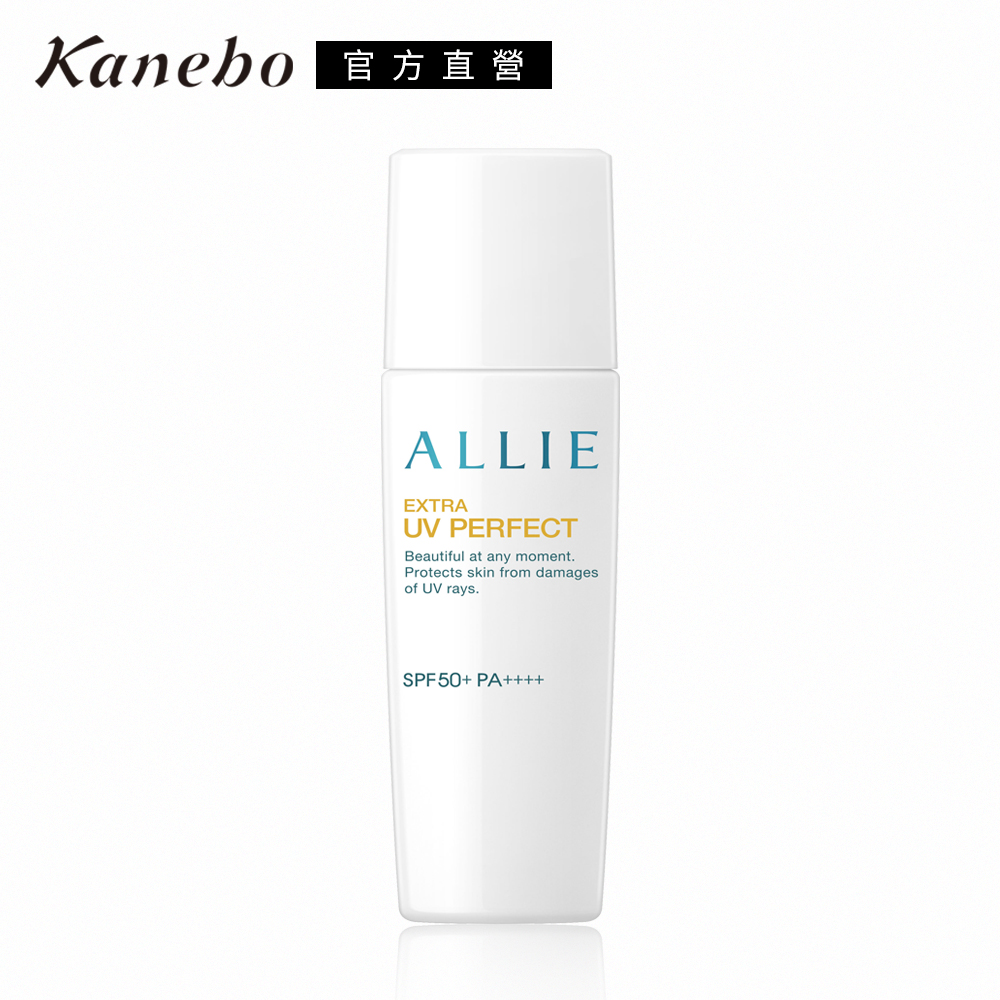 Kanebo佳麗寶 ALLIE EX UV完美高效防曬乳60ml product image 1