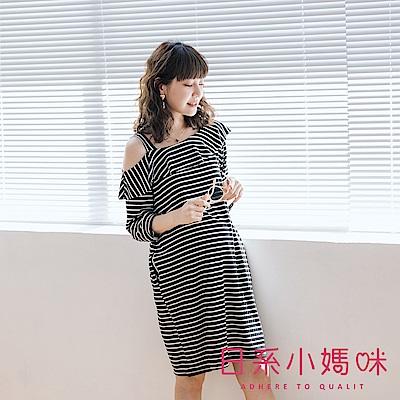 日系小媽咪孕婦裝-正韓孕婦裝~韓系單肩荷葉領洋裝