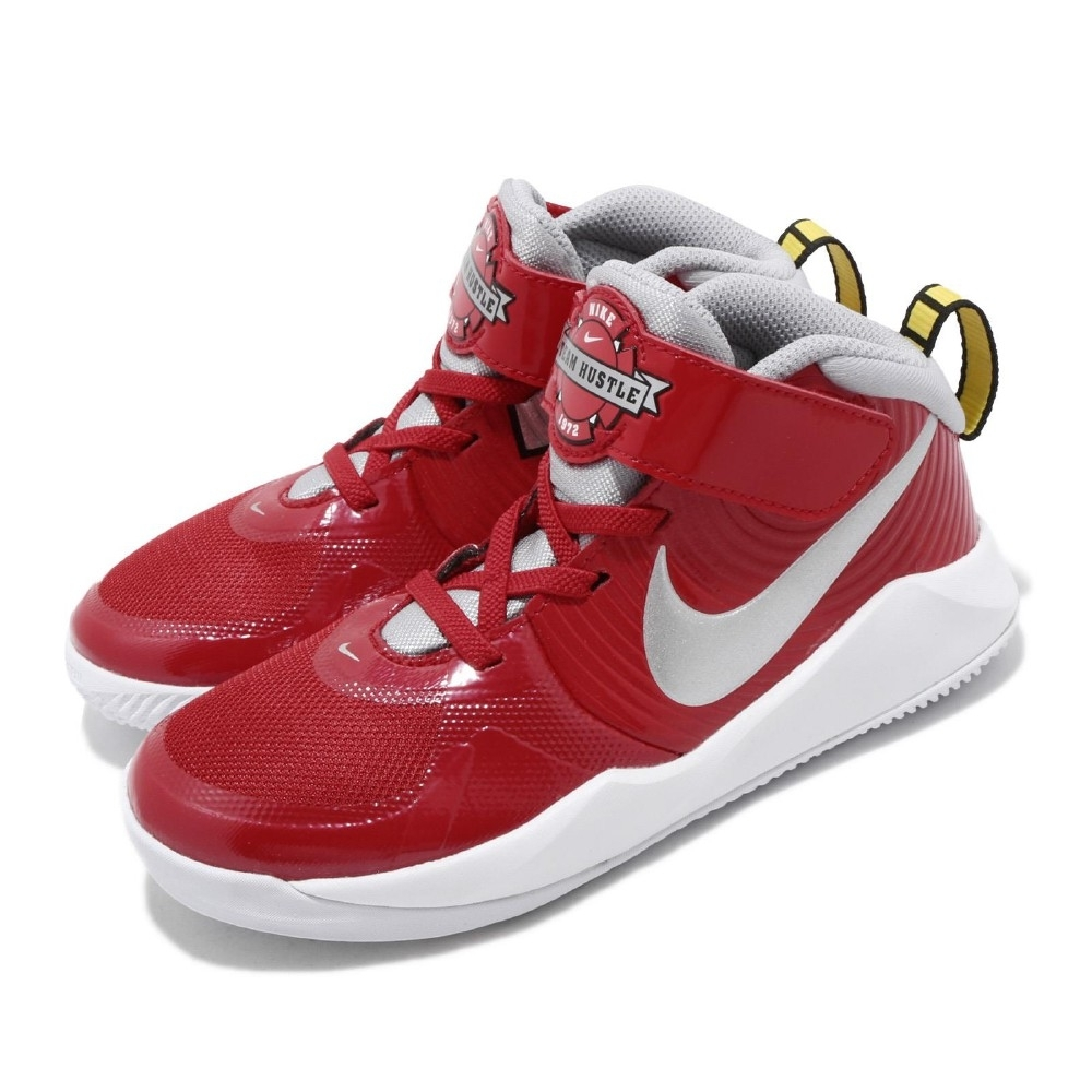 Nike 籃球鞋 Team Hustle D 9 中童鞋