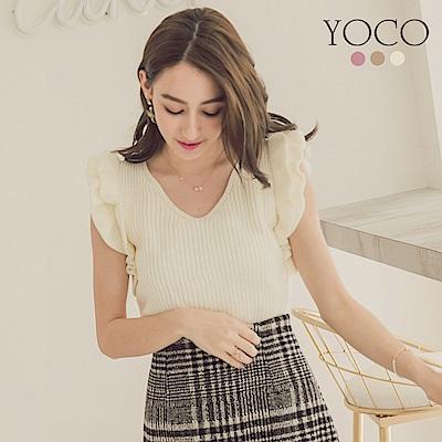 東京著衣-yoco 典雅氣質荷葉親膚柔軟多色針織背心-S.M.L(共三色)
