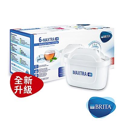 [10入組]德國BRITA MAXTRA Plus 濾芯(內含6入+贈品4入)