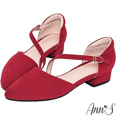 Ann'S瘦瘦的-延伸修長腳背斜帶低跟尖頭鞋-細絨紅(版型偏大)