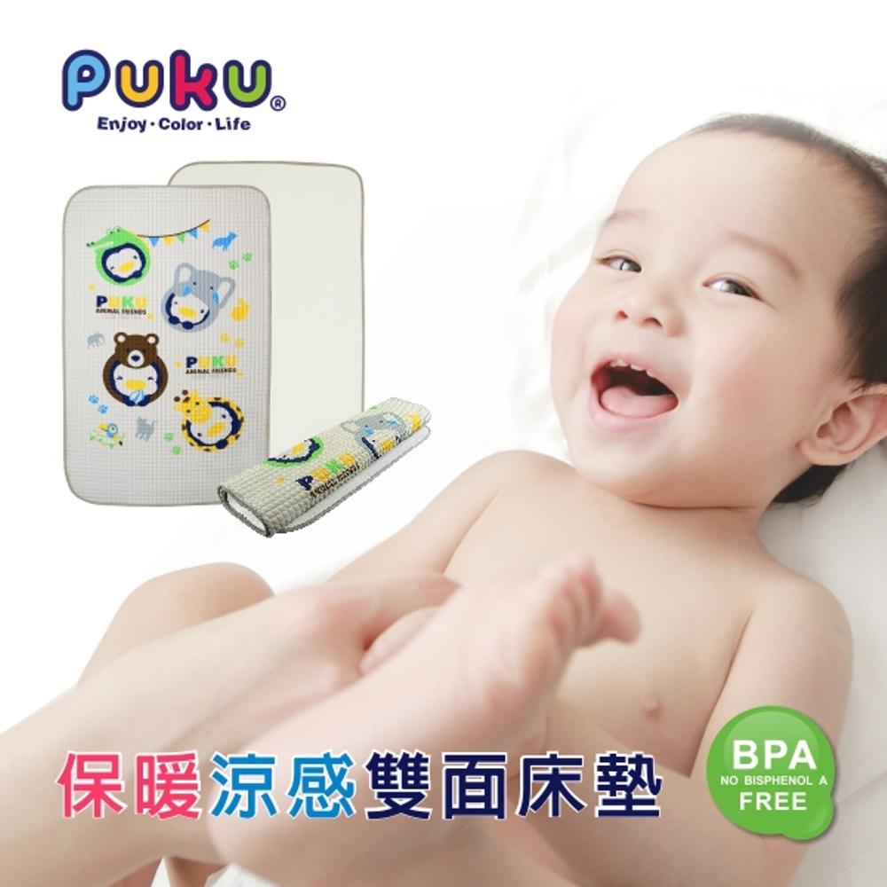 【PUKU】保暖涼感雙面床墊