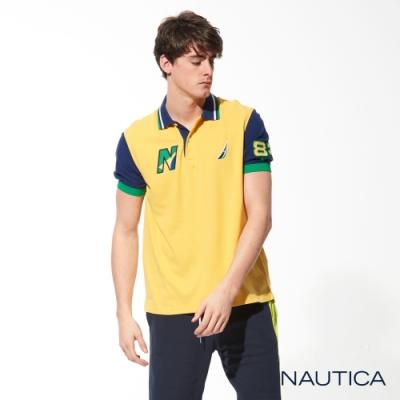 Nautica 國家隊短袖POLO衫-巴西