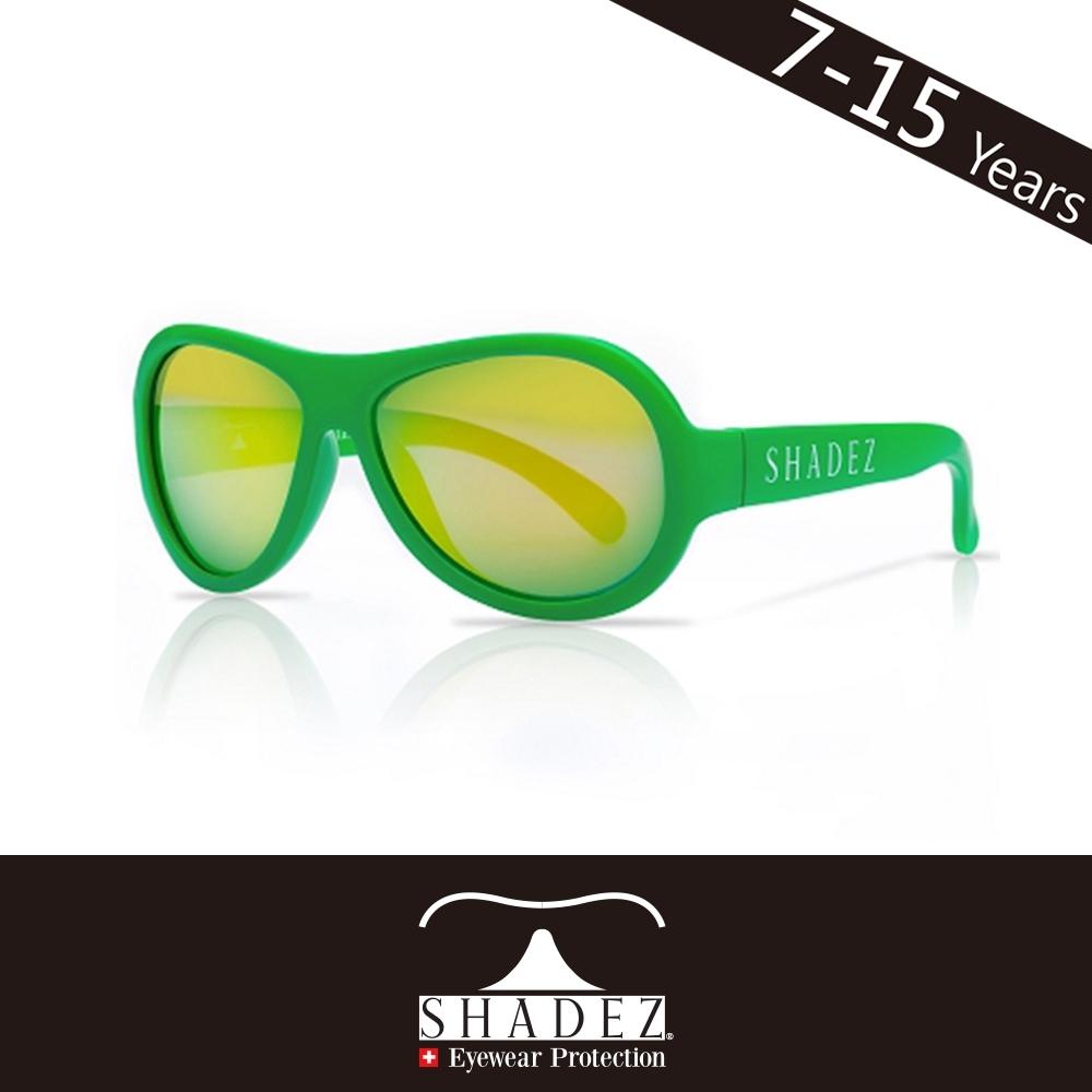 瑞士SHADEZ 兒童太陽眼鏡SHZ-18(年齡7-15)--青草綠