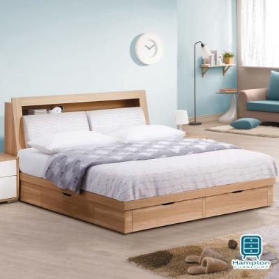 漢妮Hampton迪麗雅北歐5尺收納式雙人床組