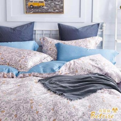 Betrise月光邊境  加大-植萃系列100%奧地利天絲三件式枕套床包組