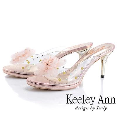 Keeley Ann氣質名媛 時尚透明膠片高跟拖鞋(粉色)