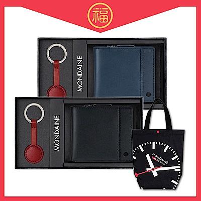 MONDAINE 瑞士國鐵 八卡零錢包短夾+紅秒針鑰匙圈禮盒組
