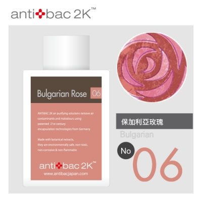 安體百克antibac2K 120ml 空氣淨化液SOLUTION 保加利亞玫瑰