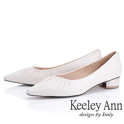 Keeley Ann慵懶盛夏 小資女抓皺造型圓跟包鞋(米白色)