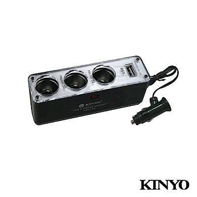 KINYO 3孔車用點煙器+USB充電槽CRU16