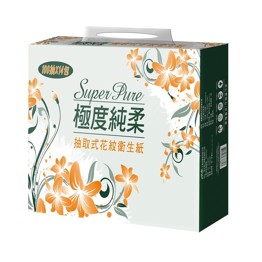 Superpure極度純柔抽取式花紋衛生紙100抽14包/串
