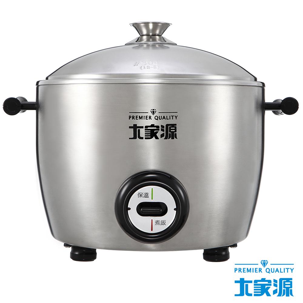 大家源 十二人份全不鏽鋼養生電鍋(TCY-3222)