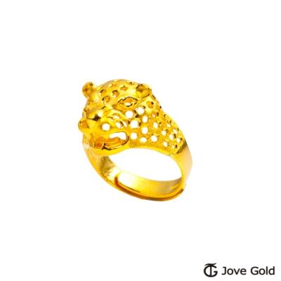 Jove Gold 漾金飾 捷豹連連黃金戒指