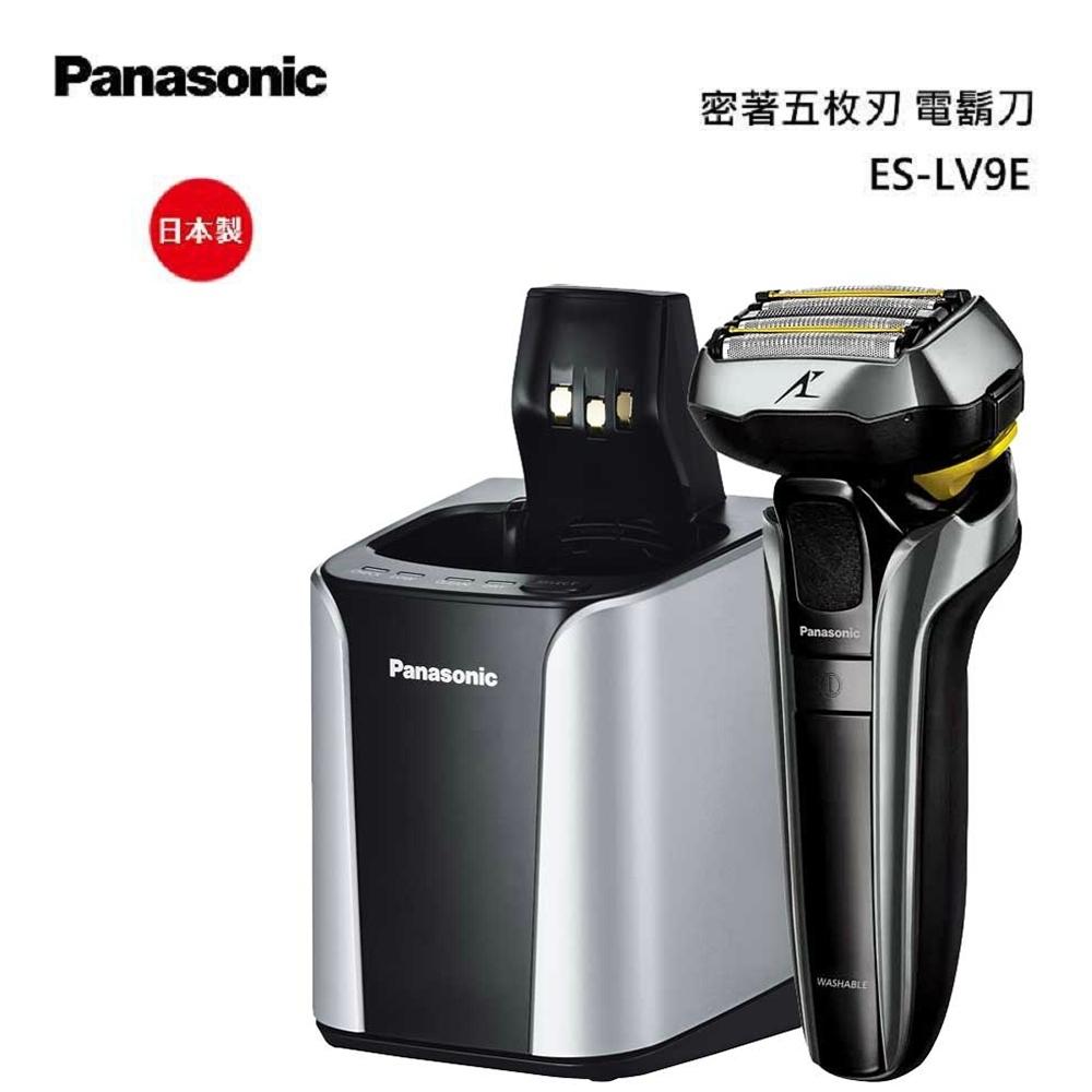 Panasonic 國際牌日製防水五刀頭充電式電鬍刀 ES-LV9E-
