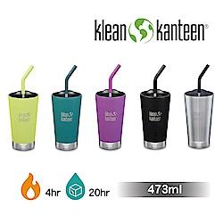 【美國Klean Kanteen】 不鏽鋼飲料吸管杯-473ml