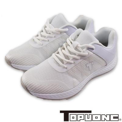 (雙11)TOPUONE男鞋 輕量透氣減壓吸震記憶墊小白鞋 白