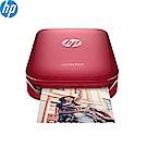 【福利品】HP Sprocket 口袋相印機 (艷夏紅)