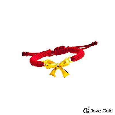 Jove gold 情結黃金編織繩戒指