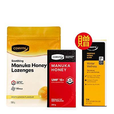 【Comvita 康維他】UMF15+麥蘆卡蜂蜜+蜂膠檸檬潤喉糖組