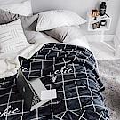 BUNNY LIFE 格調-極柔牛奶絨羊羔絨雙層保暖毯