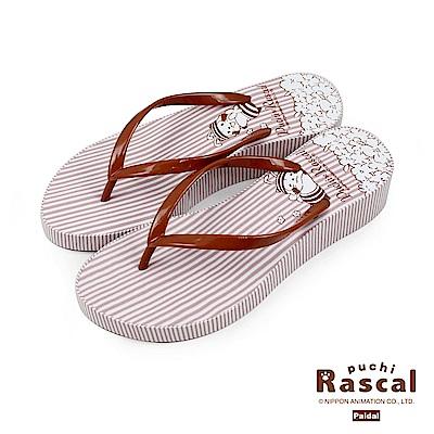 Paidal x Rascal小小浣熊忙碌蜜蜂夾腳厚底拖鞋