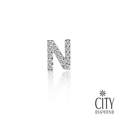 City Diamond 引雅 【N字母】14K白K金鑽石耳環 單邊