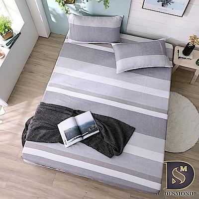 岱思夢 都市密碼 特大-天絲床包枕套三件組/3M專利吸濕排汗技術