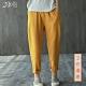 初色  純色舒適休閒哈倫褲-共6色-(M-2XL可選) product thumbnail 1