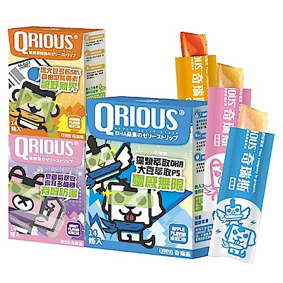 一次滿足QRIOUS奇瑞斯能量凍三合一/紫錐菊/DHA/葉黃素/PS/素食可用/兒童