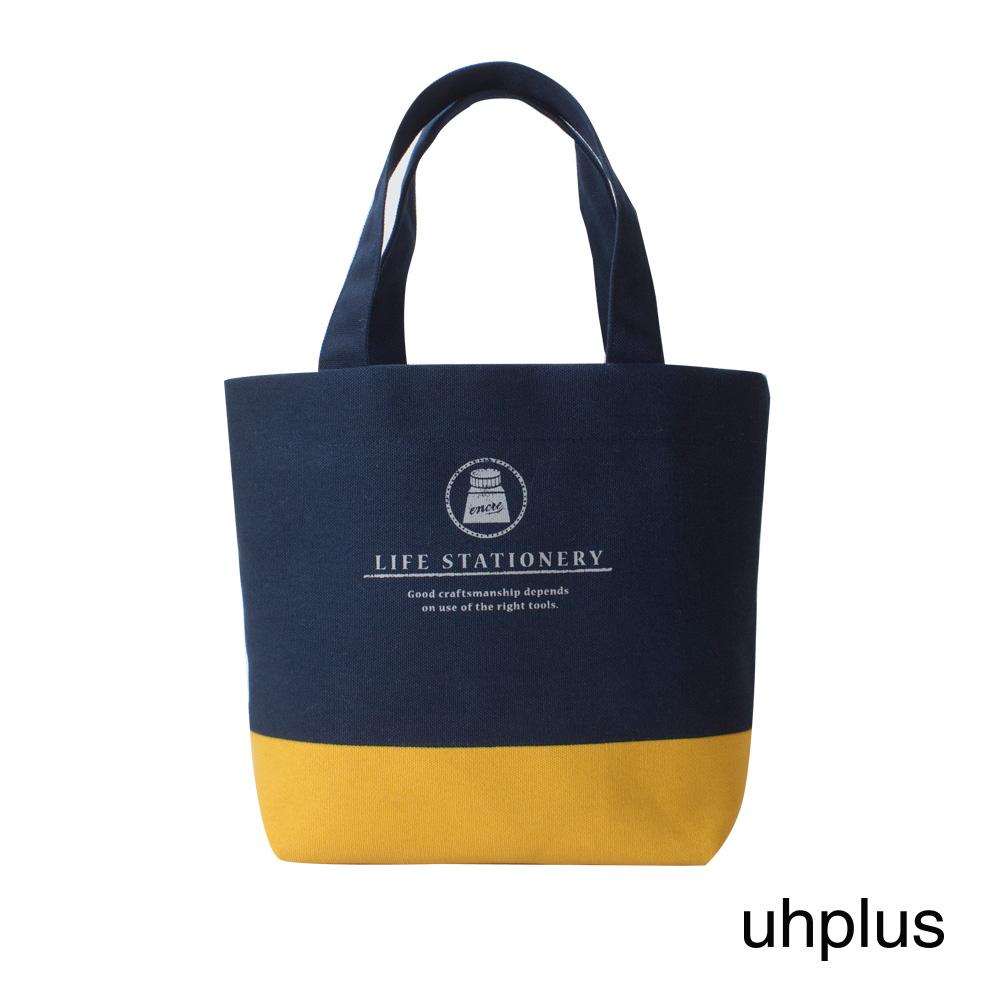 uhplus Life Stationery/ink 職人輕巧袋(藍黃)