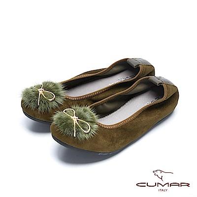 【CUMAR】簡約步調 - 減齡必備小毛球蝴蝶結飾釦平底鞋