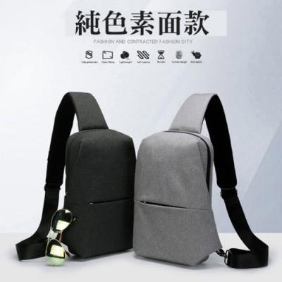 I Fun 時尚輕量防盜包 帆布/防水多功能斜胸包-2色