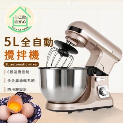 5L大容量 烘培專用抬頭式桌上型自動攪拌機 和麵機(揉麵_打蛋_點心_麵包)