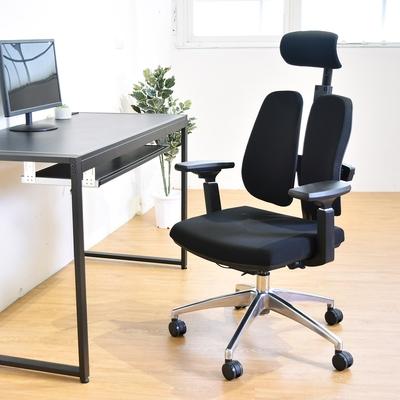 凱堡 高機能人體工學護脊雙背電腦椅/辦公椅