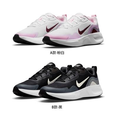 【時時樂限定】NIKE Wearallday GS 緩震慢跑運動鞋女鞋大童鞋(共2色)