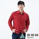 【ATUNAS 歐都納】男款Tactel防曬透氣涼爽長短袖襯衫A-S1103M紅 product thumbnail 1