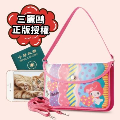 美樂蒂旅遊手機護照小背包-愛繽紛-橫式