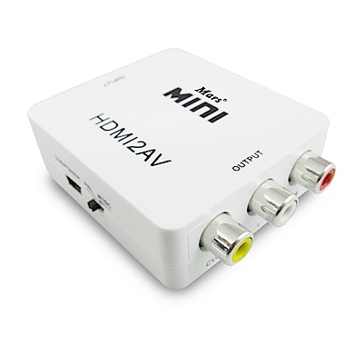 【HA05時尚白】Mars家用/車用HDMI to AV影音轉換器