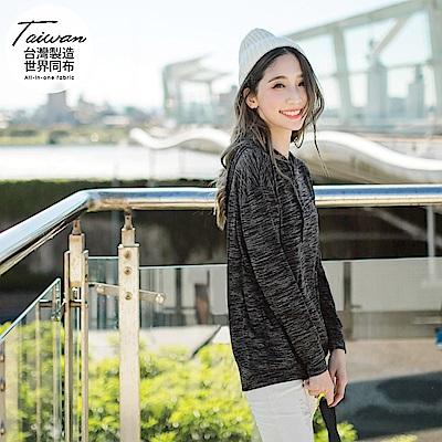 台灣製造~吸濕排汗花紗造型連帽運動上衣-OB大尺碼