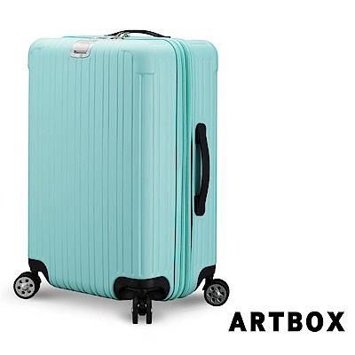【ARTBOX】粉漾燦爛 25吋海關鎖可加大行李箱 (蒂芬妮藍)