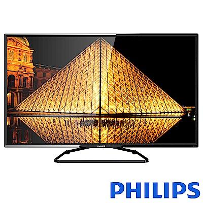 福利品-PHILIPS飛利浦 49吋 Full HD液晶顯示器+視訊盒 49PFH5200
