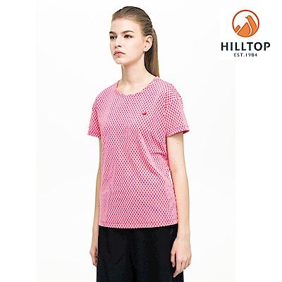 【hilltop山頂鳥】女款吸濕快乾抗UV彈性緹花T恤S04FH5玫紅白